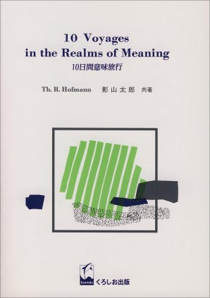 10 Voyages in the Realms of Meaning