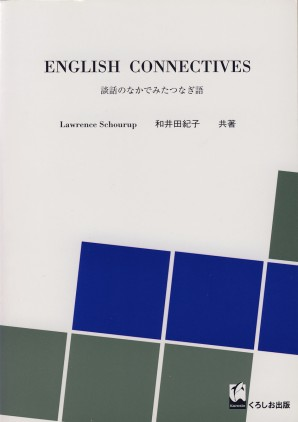 English Connectives