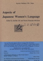 Aspects of Japanese Women's Language