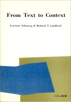 From Text to Context