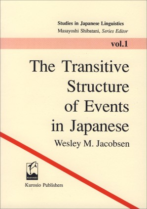 The Transitive Structure of Events in Japanese
