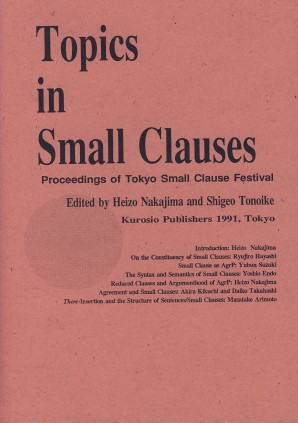 Topics in Small Clauses