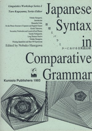 Japanese Syntax in Comparative Grammar