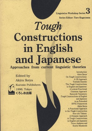 Tough Constructions in English and Japanese[LW3]