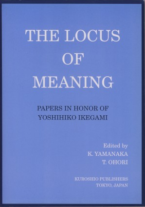 The Locus of Meaning