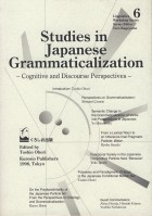 Studies in Japanese Grammaticalization