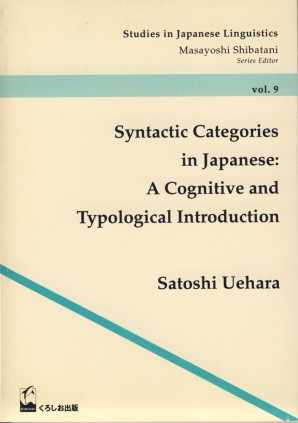 Syntactic Categories in Japanese
