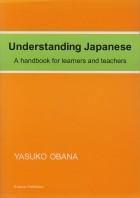 Understanding Japanese