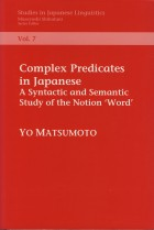 Complex Predicates in Japanese