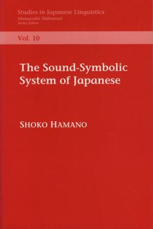 The Sound-Symbolic System of Japanese