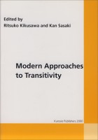 Modern Approaches to Transitivity