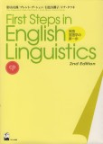 First Steps in English Linguistics (2nd edition)