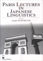 Paris Lectures in Japanese Linguistics