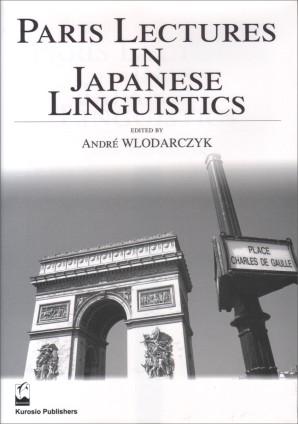 Paris Lectures in Japanese Linguistics