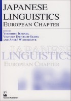 Japanese Linguistics European Chapter