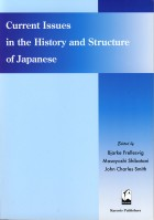 Current Issues in the History and Structure of Japanese