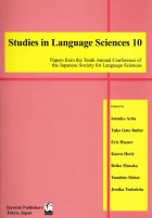 Studies in Language Sciences (10)