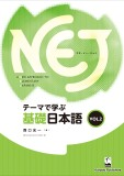 NEJ テーマで学ぶ基礎日本語<vol.2>