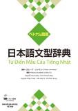 日本語文型辞典 ベトナム語版