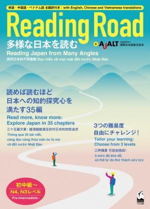 Reading Road | KUROSIO PUBLISHERS LEARNING JAPANESE WEB
